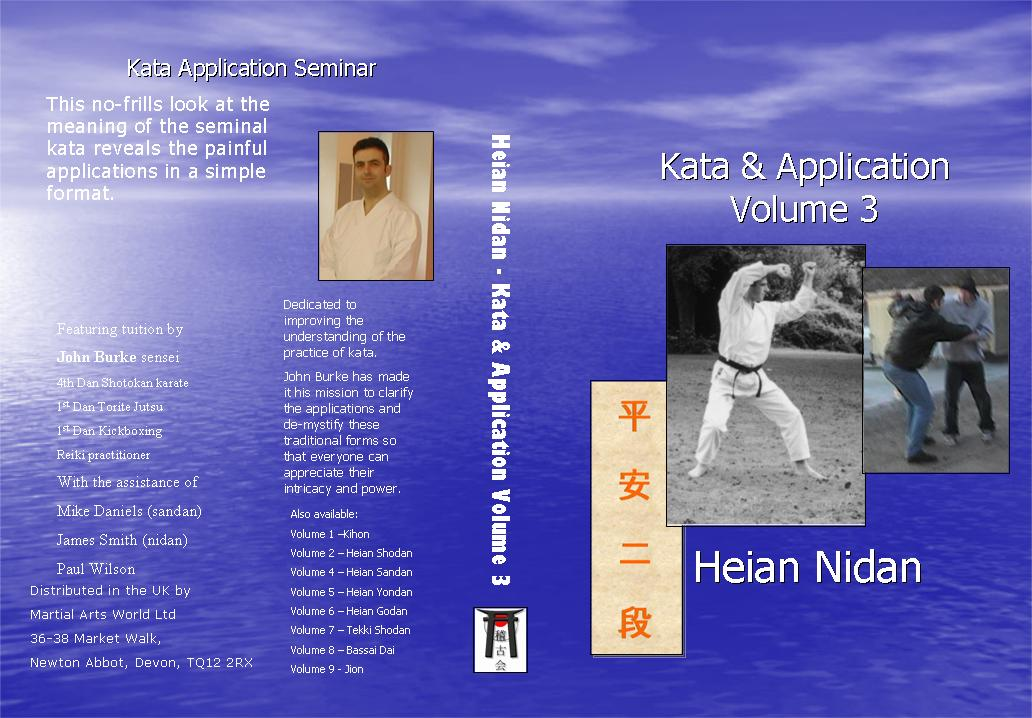 "Watch ""Practical Kata Bunkai: Pinan Nidan / Heian Shodan Moves 3."