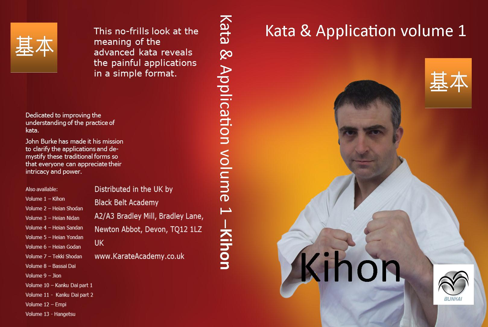 kihon bunkai applications dvd
