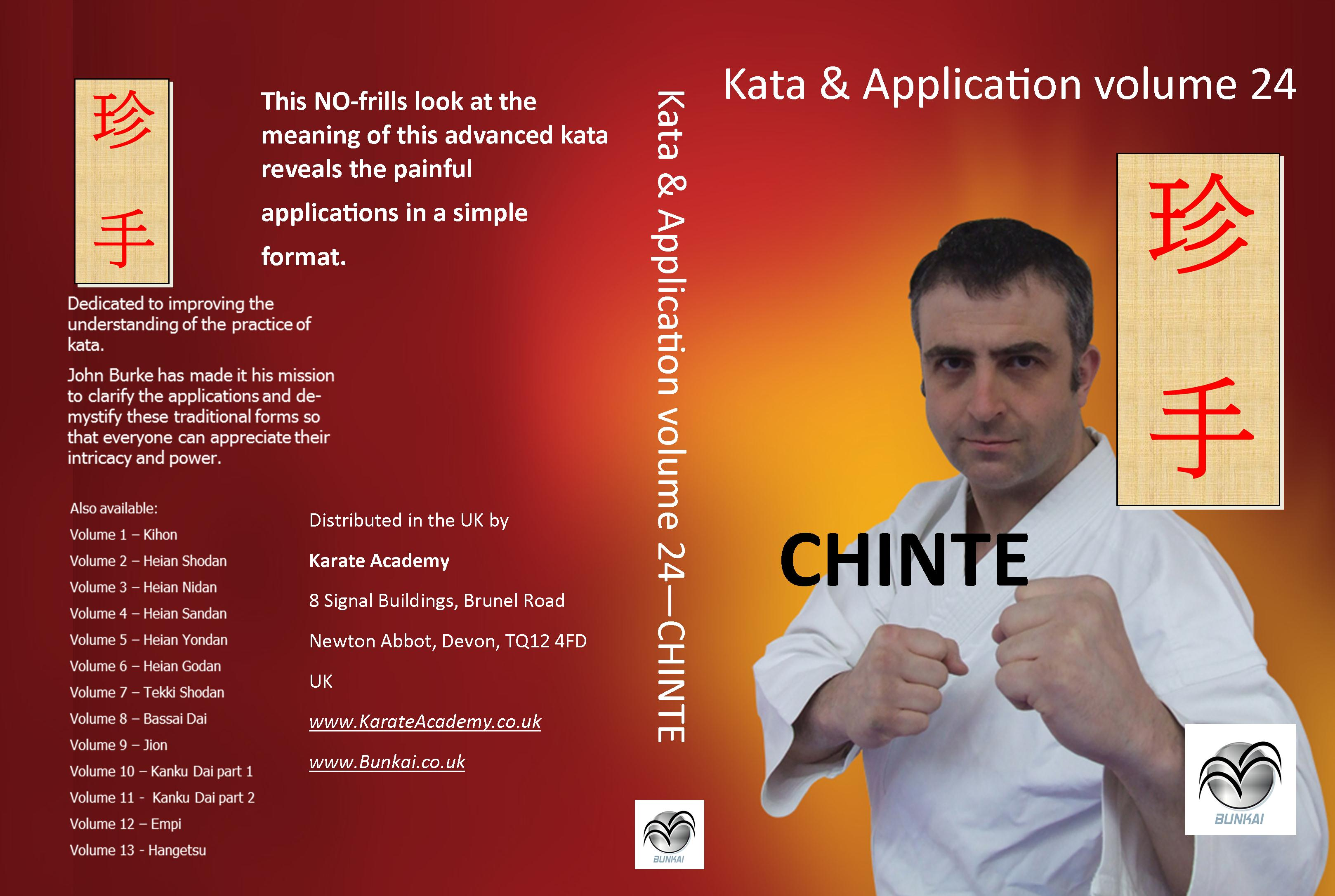 chinte applications bunkai dvd