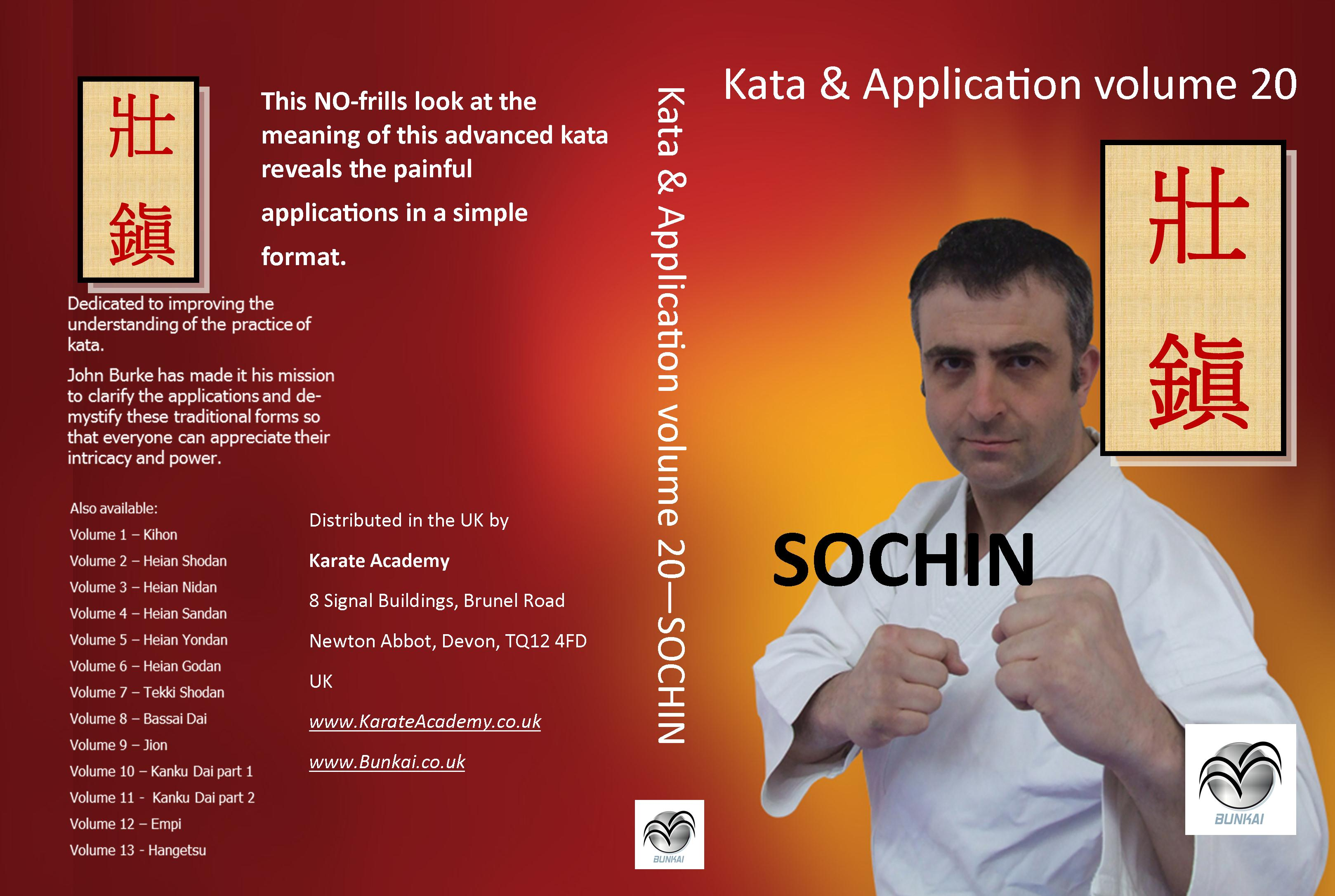 Sochin applications DVD