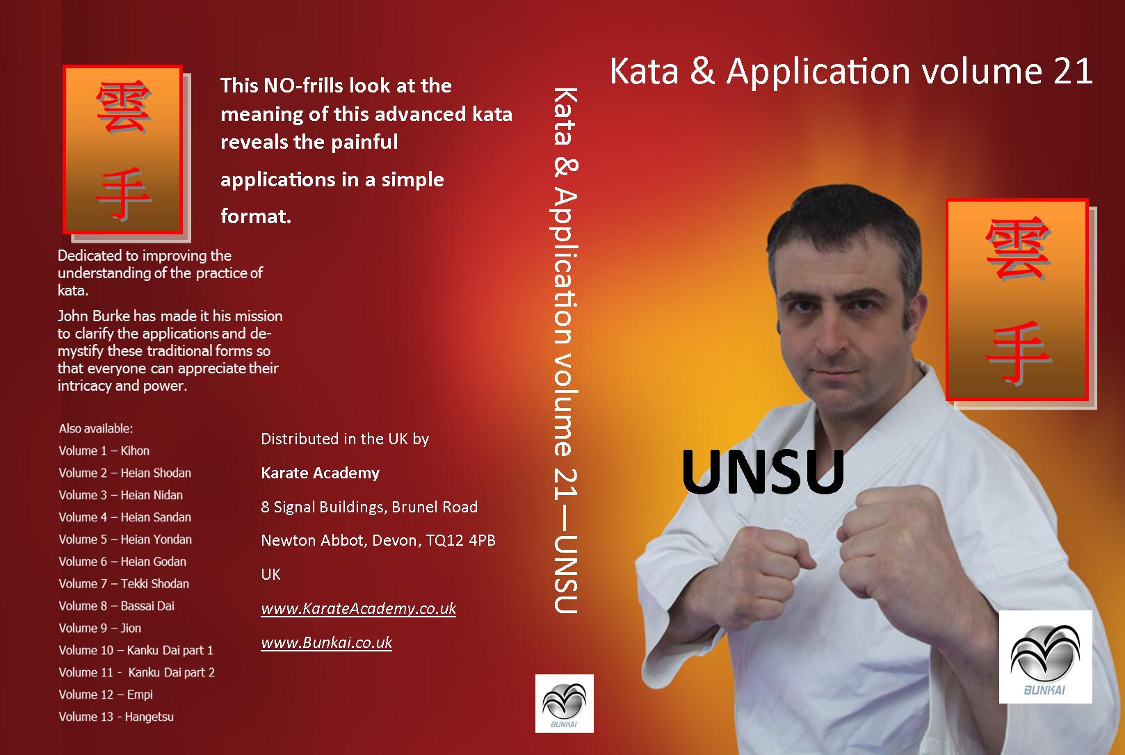 unsu kata applications