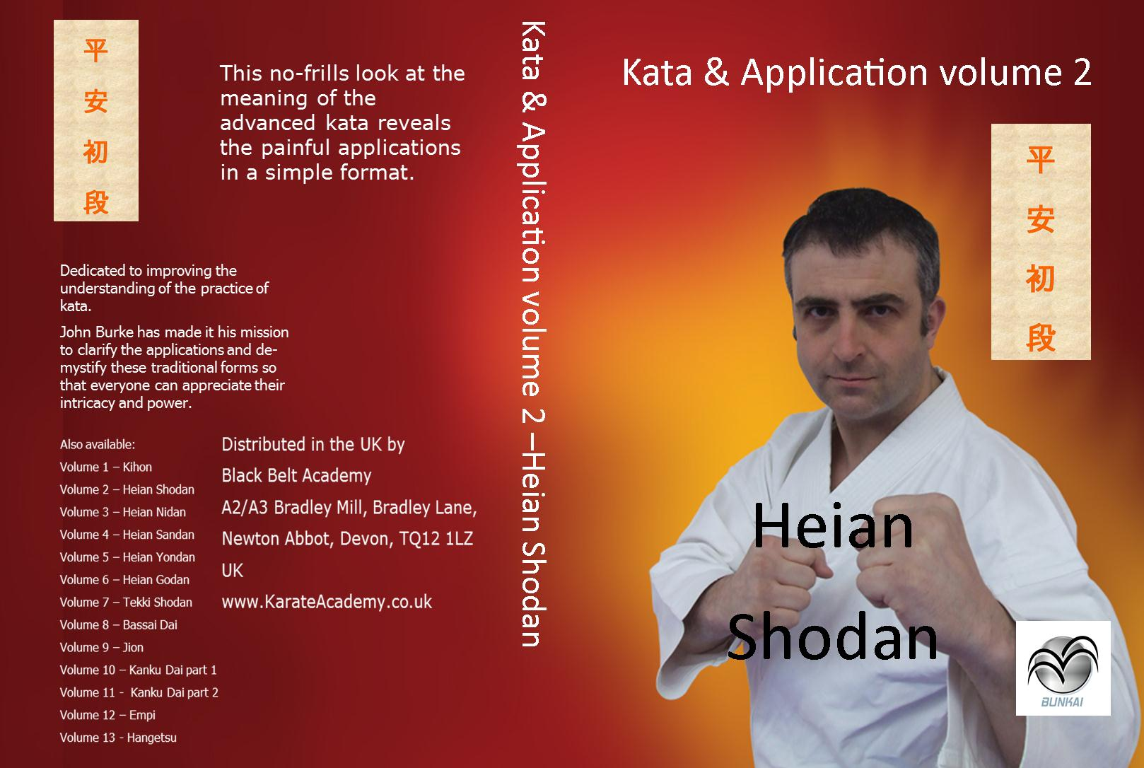 Heian Shodan bunkai application dvd