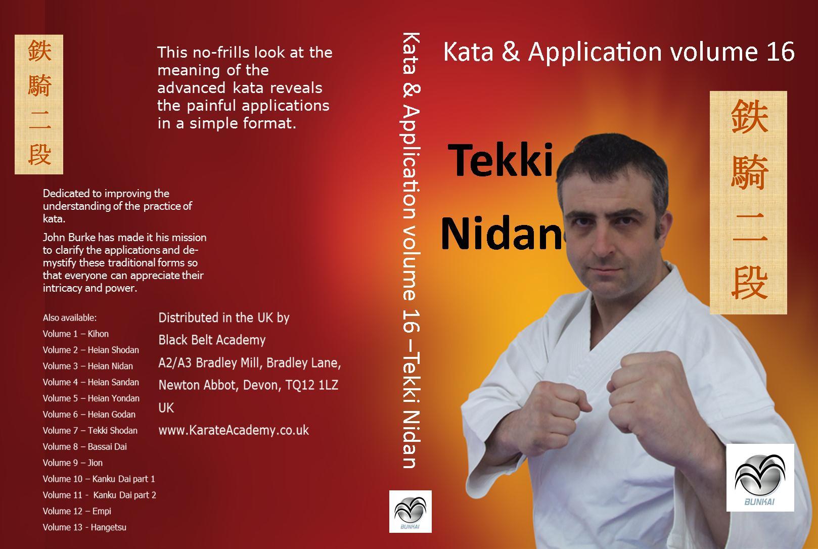 Tekki Nidan applications DVD
