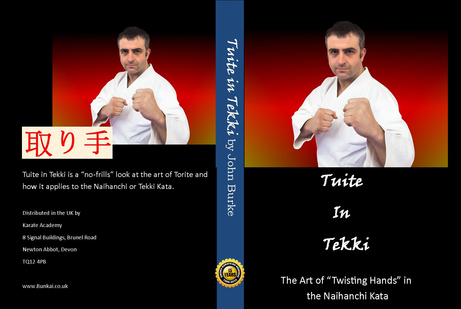 torite tekki bunkai video